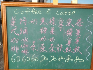 Taiwan 087