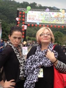 Taiwan 103