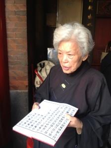 Taiwan 117